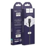 Hoco USB Kabel X20 - 1m Lightning Ladekabel verstärkte Kabelführung Datenkabel