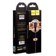Hoco USB Kabel X20 - 1m Micro USB Ladekabel verstärkte Kabelführung Datenkabel