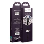Hoco USB Kabel X20 - 1m USB-C Ladekabel verstärkte Kabelführung Datenkabel