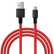 Hoco X29 USB Kabel 1m USB-C Ladekabel Datenkabel Carbon Faser Textur