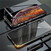 Metall Case für Apple iPhone XR Hülle | Cover mit eingebautem Magnet Backcover aus Glas