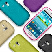 Handy Hülle für Samsung Galaxy S3 Mini Case Backcover im Brushed Look