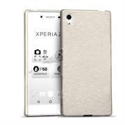Handy Hülle für Sony Xperia Z5 Backcover im metallischen Brushed Look