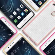 Glamour Schutz Case für Huawei P9 Backcover Handy Hülle