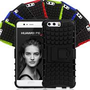 Outdoor Cover für Huawei P10 Hülle Handy Rugged Case