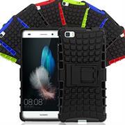Outdoor Case für Huawei P8 Lite Hülle extrem robuste Schutzhülle Back Cover
