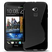 Handy Hülle für HTC One Max Backcover Silikon Case