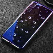 Farbwechsel Hülle für Huawei P30 Pro Handy Case Slim Cover