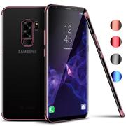 TPU Hülle für Samsung Galaxy S9 Case Silikon Cover Transparent mit Farbrand Handyhülle