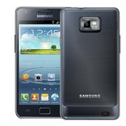Schutzhülle für Samsung Galaxy S2 / S2 Plus Hülle Silikon Backcover Ultra-Clear Case im transparenten Design