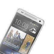 Panzerglas für HTC One Mini Glasfolie Displayschutz Folie Glas Hartglas Anti Fingerprint