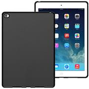 Matte Silikon Hülle für Apple iPad Mini 4 Backcover Tasche Case