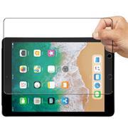 Displayschutz für Apple iPad Air 2 Panzerglas Schutz Glas Panzer Folie Glasfolie