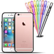 Bumper für Apple iPhone 4 / 4S Hülle - Schutzhülle seitlich transparent TPU Silikon