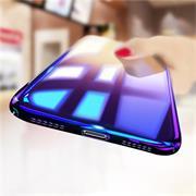 Farbwechsel Hülle für iPhone 7 Plus / 8 Plus Handy Case Slim Cover
