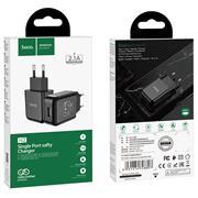Hoco N2 USB Ladegerät Single Netzteil mit 2.0A Reise Ladestecker